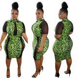 New Stylish Plus Size Women Clothing Mesh Leopard Splice Lady Elegant Sexy Clothes Women Girls' Large Size Casual Dress