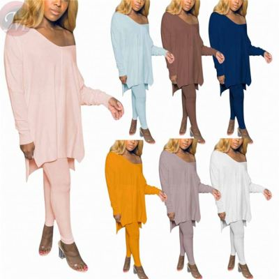 Newest Design Long Sleeve Loose Solid Color 2 Pcs Track Suit Outfits Two Piece Set Women Clothing For Women