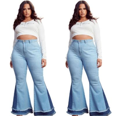 Best Design Fall 2020 Women Clothes High Waist Plus Size Jeans Pants Splice Bell Bottom Trousers Women Flare Denim Pants