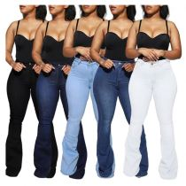 Best Design Long Flare Pants Causal Outfits Ladies Clothing Women's Trousers Jeans Denim Jeans For Women Pants