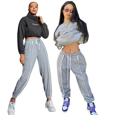 Best Design Sports Casual Wear Female Clothing New Womens Bottoms Ladies Trousers Women Sweat Long Pants