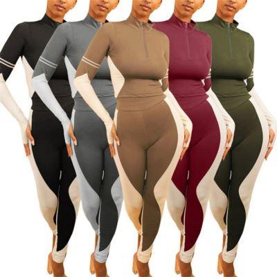 0111704 Latest Design Women Fashion Clothing Two Piece Set