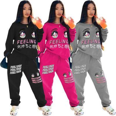 0111805 Newest Design Women Fashion Clothing 2020 Womens Tracksuits 2 Piece Set