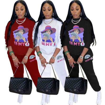 0122208 Latest Design Women Clothes 2021 Outfits Fashion Two Piece Set Women Clothing