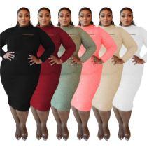 1010915 Fashion 2021 Womens Clothes Sexy Dresses Women Ladies Plus Size Dress