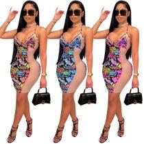 MOEN Hot Selling Spliced Deep V Neck Vestidos mujer Woman Fashion Clothes Women Sexy Dress 2021 Casual Short Mini Dresses