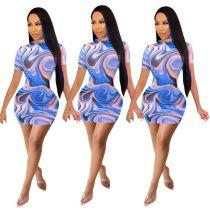 MOEN New Trendy Short Sleeves Bodycon Vestidos mujer Casual Dress 2021Women Clothing Fashion Elegant Dresses