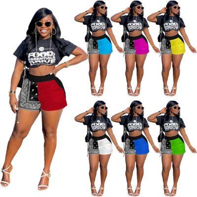 1041307 Best Design Women Clothes 2021 Summer Short Pants Sports beach shorts for women