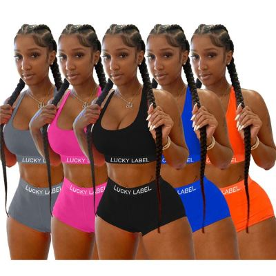 MOEN Newest Design Solid Color Letter Printing Vest and Pant Set Women 2 Piece Short Set