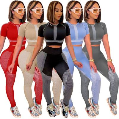 1060319 Hot Selling Women Clothes 2021 Summer women two piece outfit 2 piece set