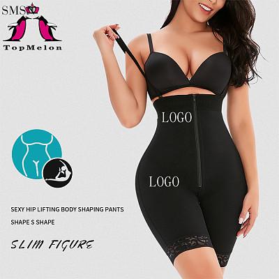 Women Slimming Underwear Bodysuit Shapewear For Women Postpartum Recovery Butt Lifter Panties Body Shaper Slimming