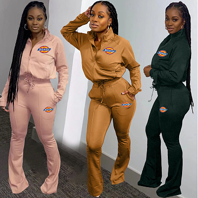 Womens Casual Two Piece Outfit Long Sleeve Zipper Tops And Long Pants Sweatsuits Tracksuits
