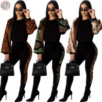 9111225 best design round neck lantern sleeve printed Pant Clothing Women Two Piece Sets