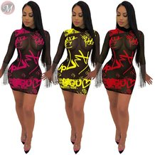 9110533 fashion new letter print mesh transparent tassel sleeve Bodycon Sexy Womens Club Dresses