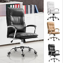 High Back Swivel Recliner Chair Armchair Executive Home Office Seat PU Leather