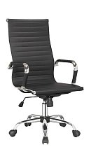 office chair high back eames style swivel black leather