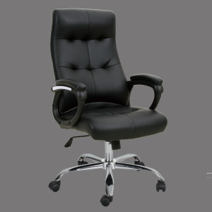 office chair executive ergonomic leather china new design