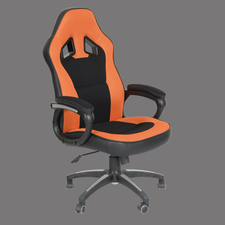 adjustable gaming office chair