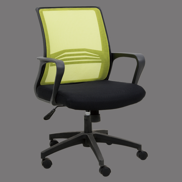 executive office chair mesh