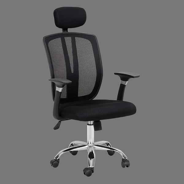 office chair ergonomic mesh