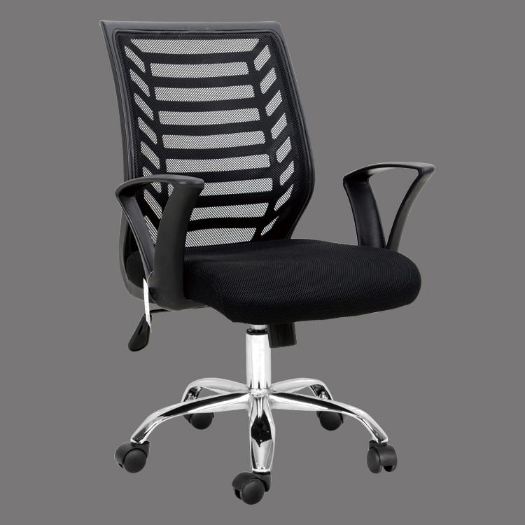 modern mesh swivel office chair