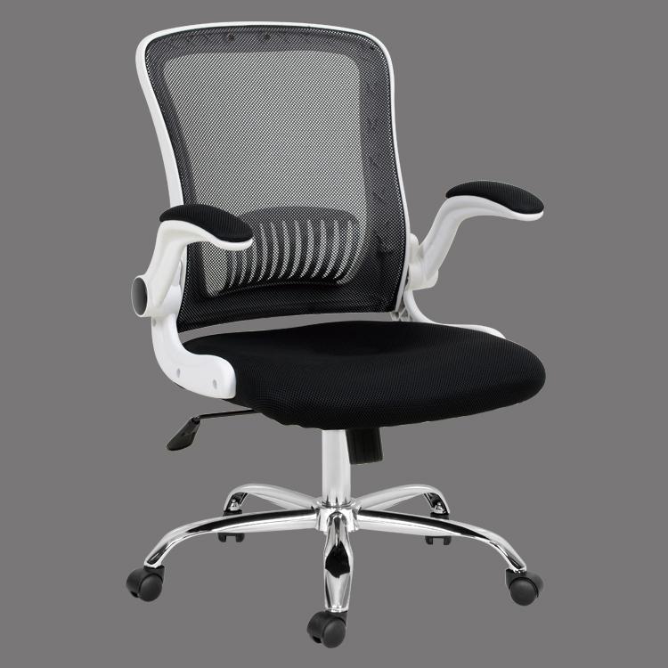 computer desk office chair