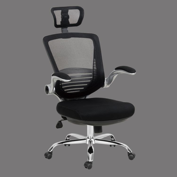 swivel lift mesh ergonomic office furniture chair