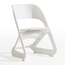 easy chair plastic high back white modern