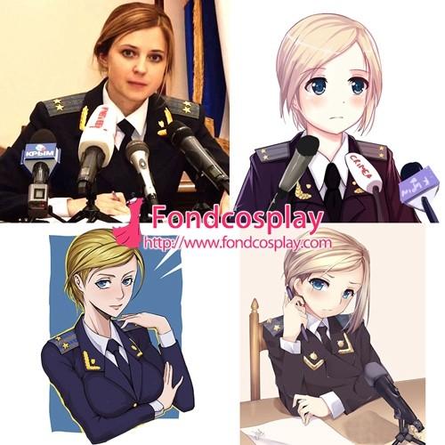 Natalia Poklonskaya-The New Attorney-General Of Autonomous Republic Of Crimea School Uniform Cosplay Costume[G1314]