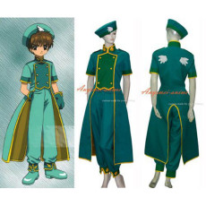 Cardcaptor Sakura Li Syaoran Outfit Dress Cosplay Costume Tailor-Made[G433]
