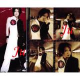 Gazette Aoi Dress Visual J Rock Cosplay Costume Tailor-Made[CK502]