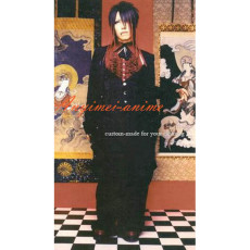 Gazette Aoi Gazette Visual J-Rock Cosplay Costume Tailor-Made[G149]