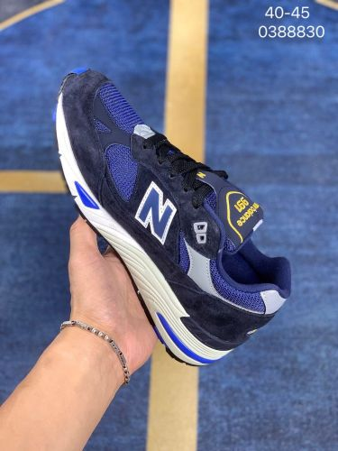 NB Made in USA M991