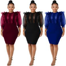 sexy peplum dresses