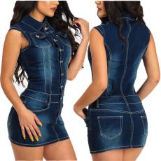Sexy body-building Jeans Dress