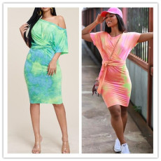 Fashion tie-dyed short-sleeved dress with shoulder sleeves
