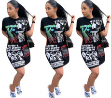 Printed women's T-shirt dress