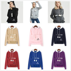 Cat-dog kangaroo long-sleeved Hoodie Ten Colors (without velvet)