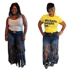 Fringed Jeans Shorts (excluding jackets)