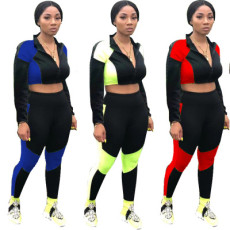 Splicing Motion Two-piece Set
