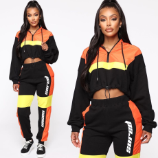 Loose Sports Two-piece Set