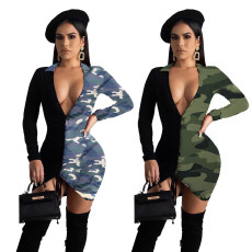 Camouflage hollow panel dress (adjustable length)