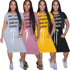 Letter belt drawstring split dress