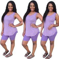 Casual fashion stripe vest two piece set
