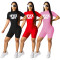 Casual sports solid letter printed Jumpsuit