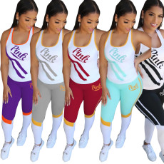 Letter sports leisure two piece set