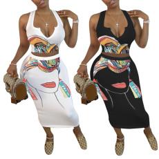 Fashionable printed vest skirt set tight skirt two piece set