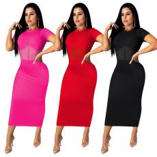 Solid color mesh patchwork dress