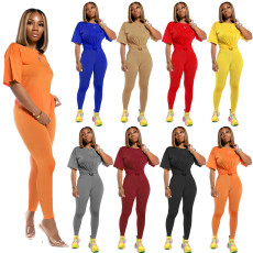 Solid color casual classic two piece set