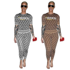 Fashion letter print casual two piece set